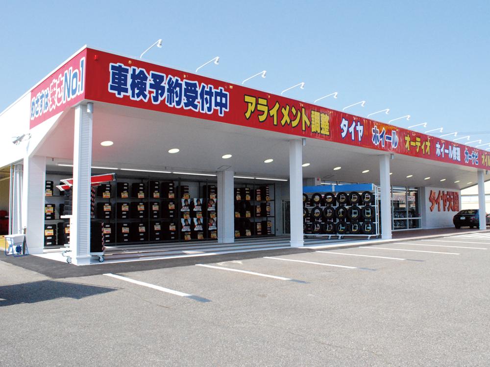 タイヤ天国吉田店